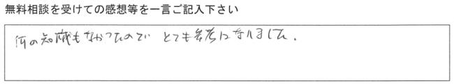 2016-12_yamazaki